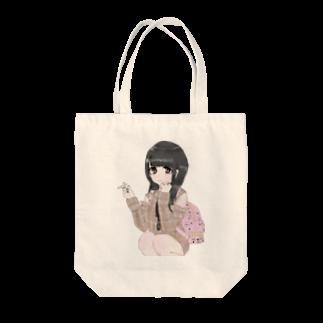 おれのメンヘラの女の子(1) Tote bags