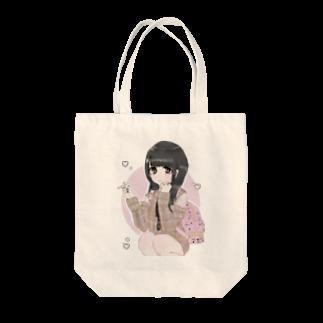 おれのメンヘラの女の子(2) Tote bags