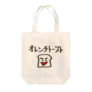 オレンチトースト Tote bags