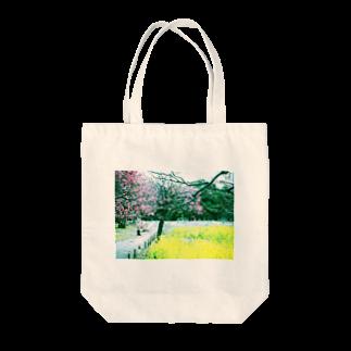 kawasunのピンクときいろ トートバッグ Tote bags