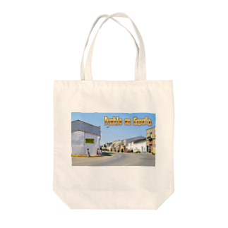 FUCHSGOLDのスペイン:村の昼下がり Spain: Afternoon in village Tote bags