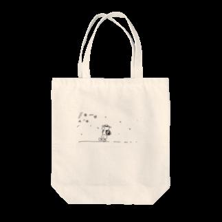 なるの必修科目は自分を好きになる方法 Tote bags