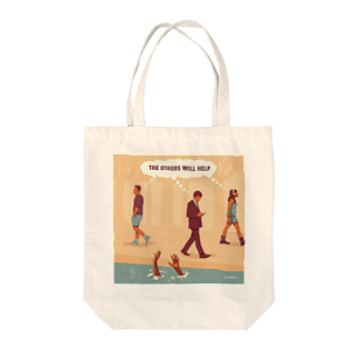 AskingのThe Others Will Help. Tote bags