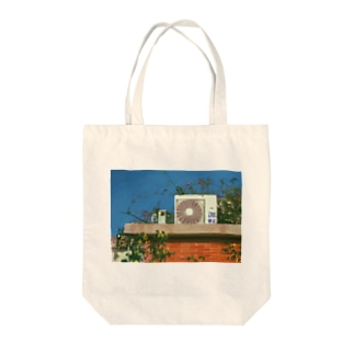 室外機 Tote bags