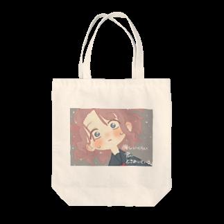 tecoshopのKawaiiグッズ Tote bags