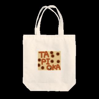 ☆Hanuru´s shop☆のカラフルかわいいシリーズ TAPIOKA Tote bags