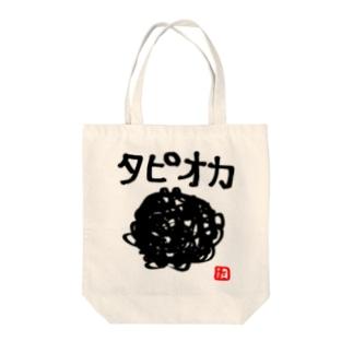 つきタンのタピオカ Tote bags