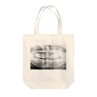 C8H11NO2 - SPEAK OUT 声を上げる Tote bags
