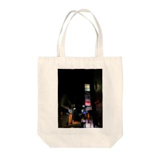 misanthropy Tote bags