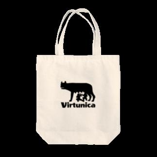 VirtunicaのジュンペニウスのVirtunicaロゴ Tote bags
