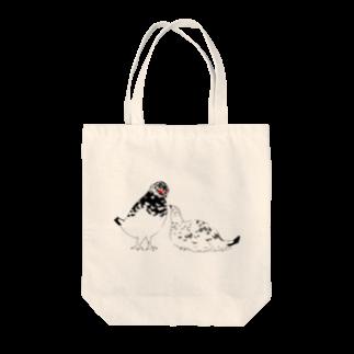 まつのき商店の冬支度のライチョウ Tote bags