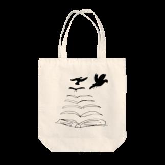 竹下キノの店の本を開けば知識が羽ばたく Tote bags