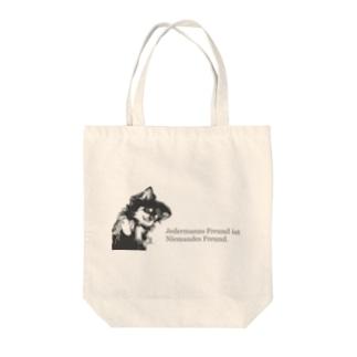 チワワ(眠る) Tote bags