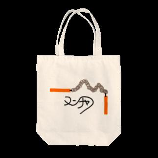 竹下キノの店のヌンチャク Tote bags