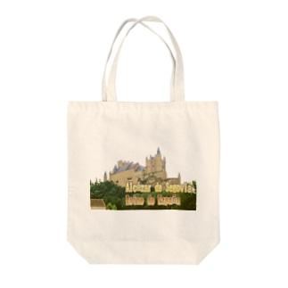 スペイン:セゴビアのアルカサル Spain: Alcázar de Segovia Tote bags