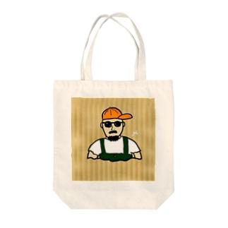 イケてるポテ男 Tote bags