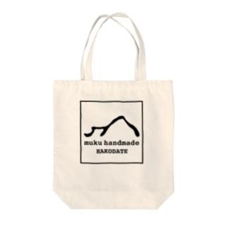 muku handmadeのmuku handmade Hakodate Tote bags