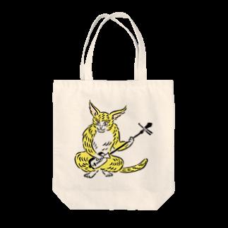 ツバメ堂の大津絵・猫に三味線 Tote bags