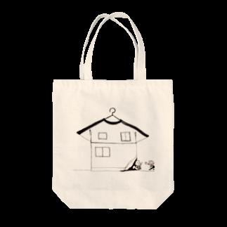 カエルカバン広報部のI'm home!(ただいま!) Tote bags