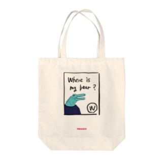 where is my beer? Tote bags