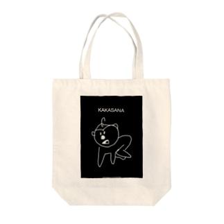 カカーサナTシャツ Tote bags