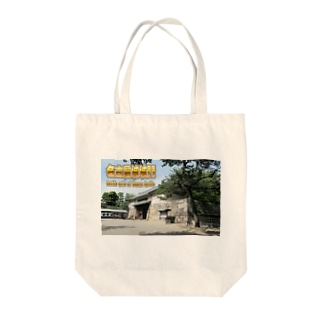 日本の城:名古屋城の城門 Japanese castle: Castle gate of Nagoya Castle Tote bags