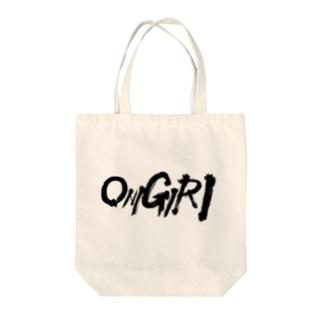 ONIGIRI ロゴ Tote bags