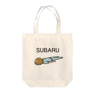 すばる Tote bags