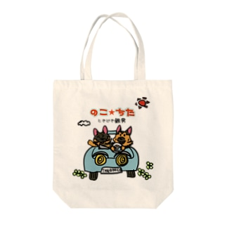 のこ★ちた〜ときどき鉄男 Tote bags