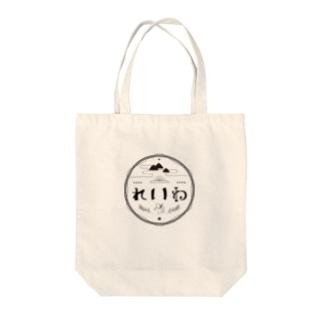 レトロ れいわ Tote bags