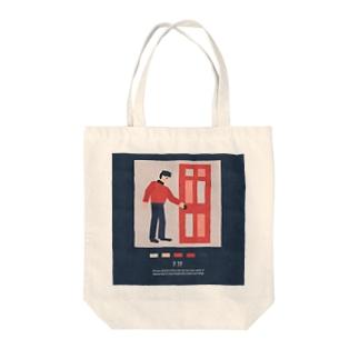 【2019.09.19】新井リオの英語日記グッズ Tote bags