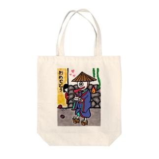 一つ目✖︎座敷童 Tote bags