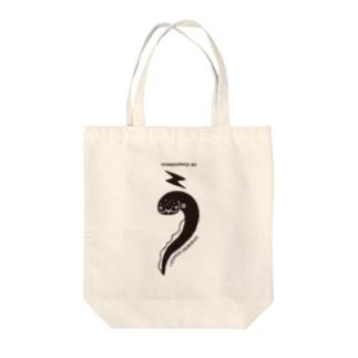 デンキうなぎー Tote bags