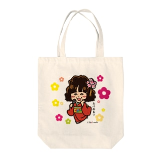 竹野留里のミニバック Tote bags