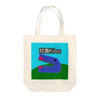 文房具モンスター放置Kiss Tote bags