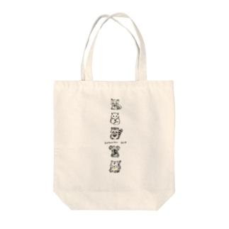 黒文字:お絵かき書道講師イントラT Tote bags