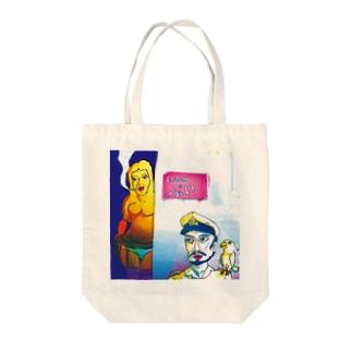 愛の寄港地 Tote bags
