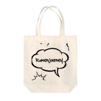 ラーメンジャーニー Tote bags