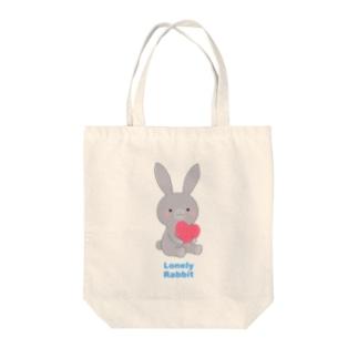 グレーうさぎ(ペア) Tote bags