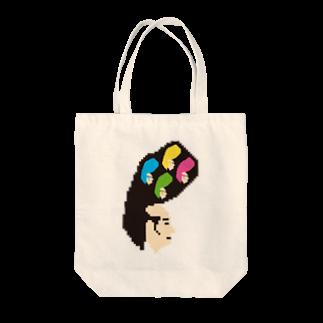 OZA_WORLDの大人ロック子供ロック Tote bags