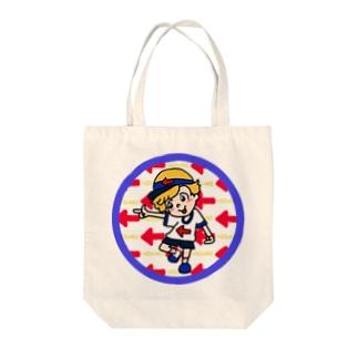 ヒダリくん Tote bags