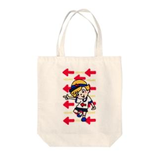 ヒダリくん! Tote bags