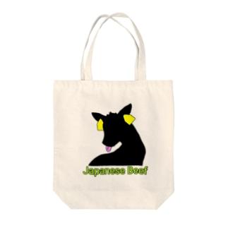 Japanese Beef Tote bags
