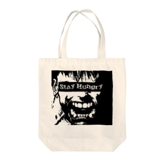 """""""Stay Hungry."""" Tote bags"""