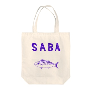 SABA<サバ> Tote bags