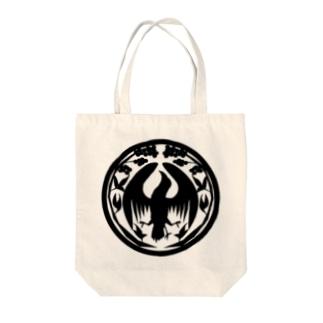 八咫烏堂ロゴ Tote bags