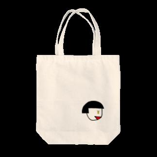 竹下キノの店のお金に目が無い Tote bags
