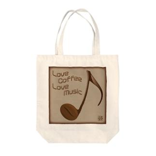 四分音符コーヒー豆 Tote bags