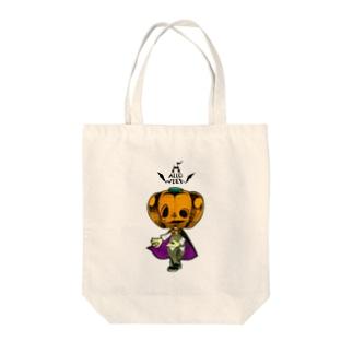 ハロウィンのかぼちゃくん。 Tote bags