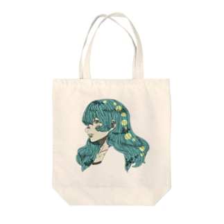 グリーンヘアカラー Tote bags